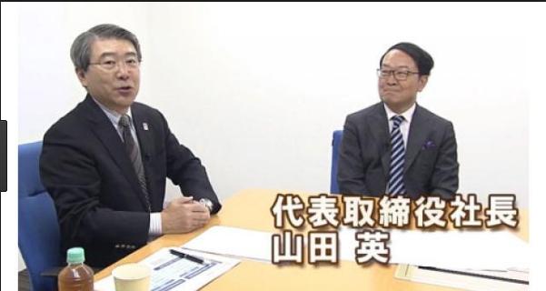 アンジェス山田社長
