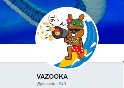VAZOOKA氏の「株はセンスだ!?」というお題を株クラ民が考えてみる。