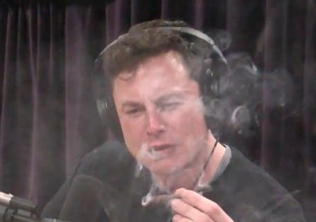 イーロンマスク大麻吸引