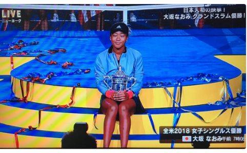 テニス関連銘柄一覧!全米オープン優勝の大坂なおみ選手スポンサーは?