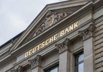 ドイツ銀行破産申請の噂!破綻間近?ドイツ銀行公式アカの回答は?