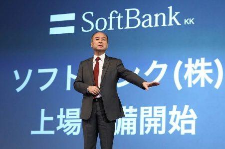 IPOのソフトバンク気配値1463円に1億株「誠意」の買い支え!