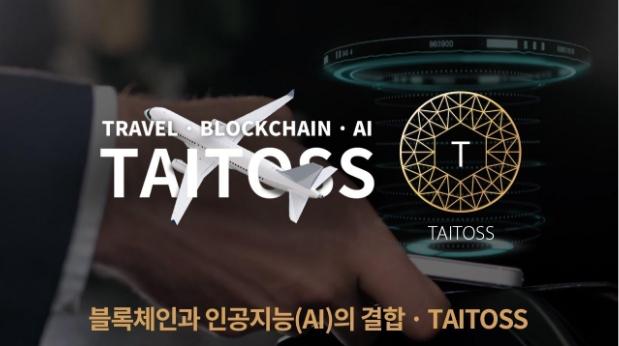 TAITOSS1