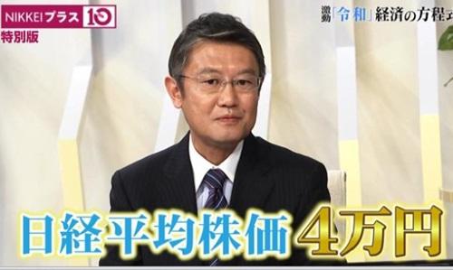 マネックス広木先生!強気予測でバブル越えの日経平均4万円に上方修正!
