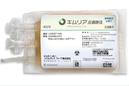 白血病新薬「キムリア」新薬の驚きの値段は?シンバイオのPTSは反応!