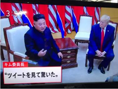 トランプ大統領「金正恩委員長G20で近くまできてるし会おうよっ」て誘った結果・・・